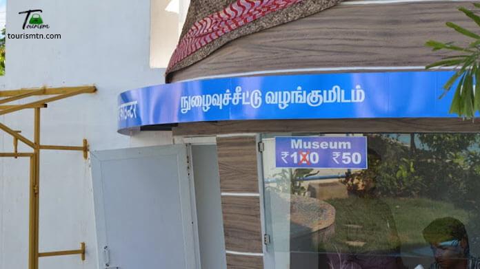 pricing seashell museum