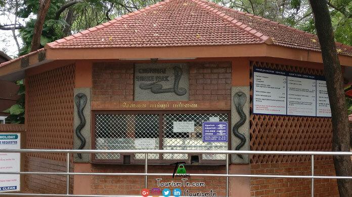 Chennai Snake Park