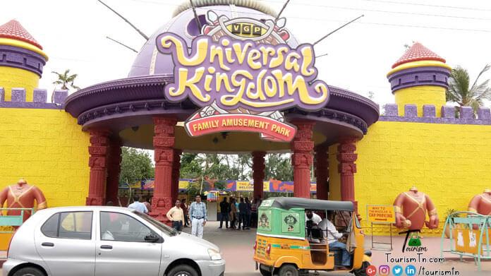 Chennai Tourism